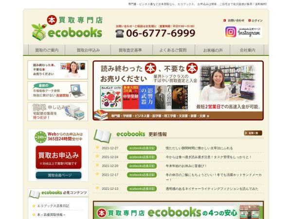 http://www.ecobooks.jp/