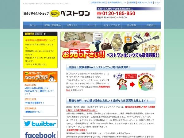 Screenshot of www.ecoclub-best1.com