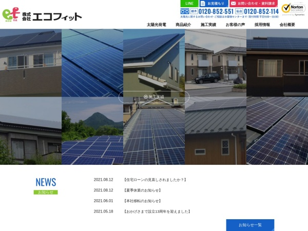 Screenshot of www.ecofit.co.jp