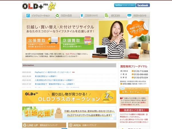 http://www.ecolife2001.jp/