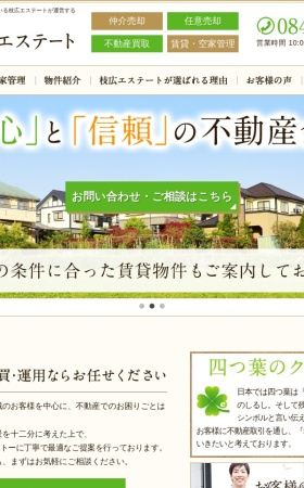 http://www.edahiro.jp/