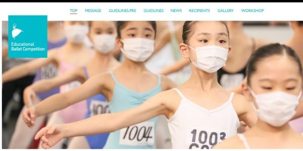 Screenshot of www.eduballet.info