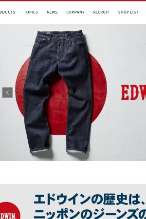 Screenshot of www.edwin.co.jp