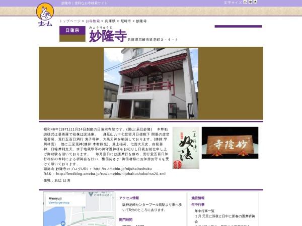 http://www.ee-tera.com/shrines/14756