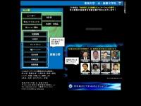 http://www.eh.u-tokai.ac.jp
