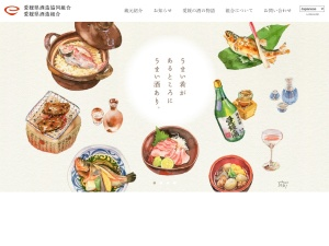 http://www.ehime-syuzou.com/kuramoto/topics/771.php
