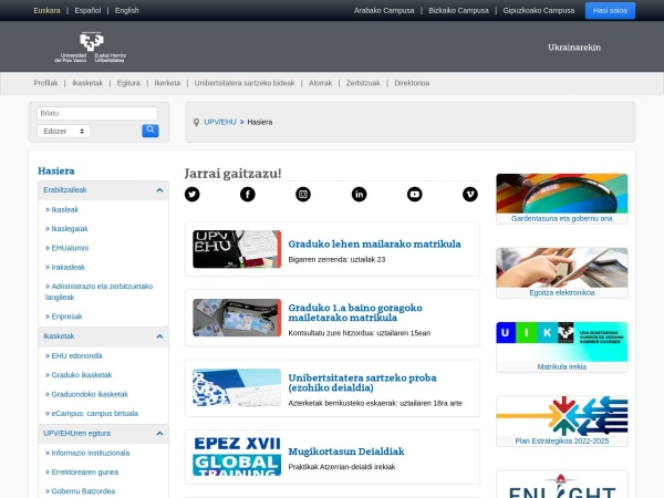 Screenshot of www.ehu.eus