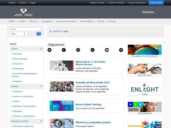Screenshot of www.ehu.eus