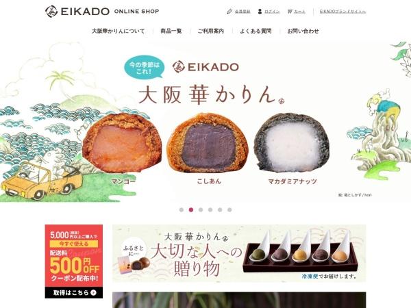 http://www.eikado.jp