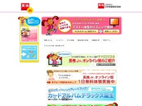http://www.eiken.or.jp/jr_step/ad/