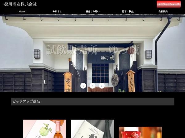 Screenshot of www.eisen.jp