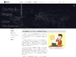 http://www.eizo.co.jp/eizolibrary/other/itmedia08/