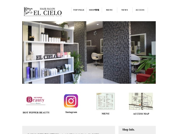 Screenshot of www.elcielo-hairsalon.com