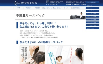 Screenshot of www.elr.co.jp