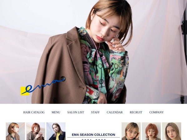 Screenshot of www.ema-hair.com