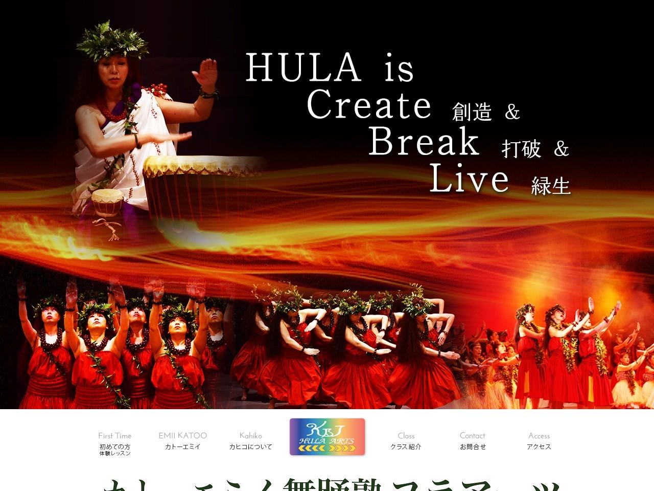 カトーエミイ舞踊塾
