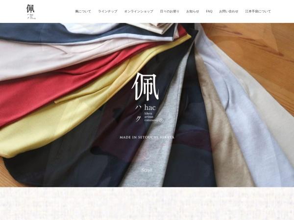Screenshot of www.emoto-tebukuro.jp