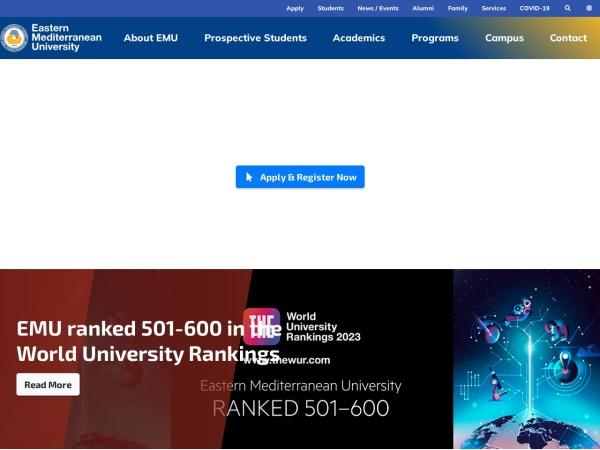 Screenshot of www.emu.edu.tr