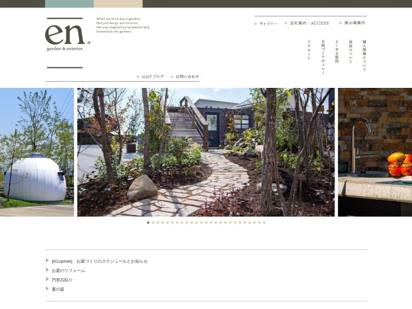 Screenshot of www.en-fa.co.jp