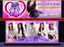 Screenshot of www.en.sso.jp