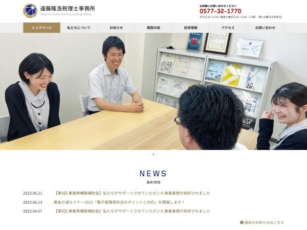 http://www.endokeiri.jp