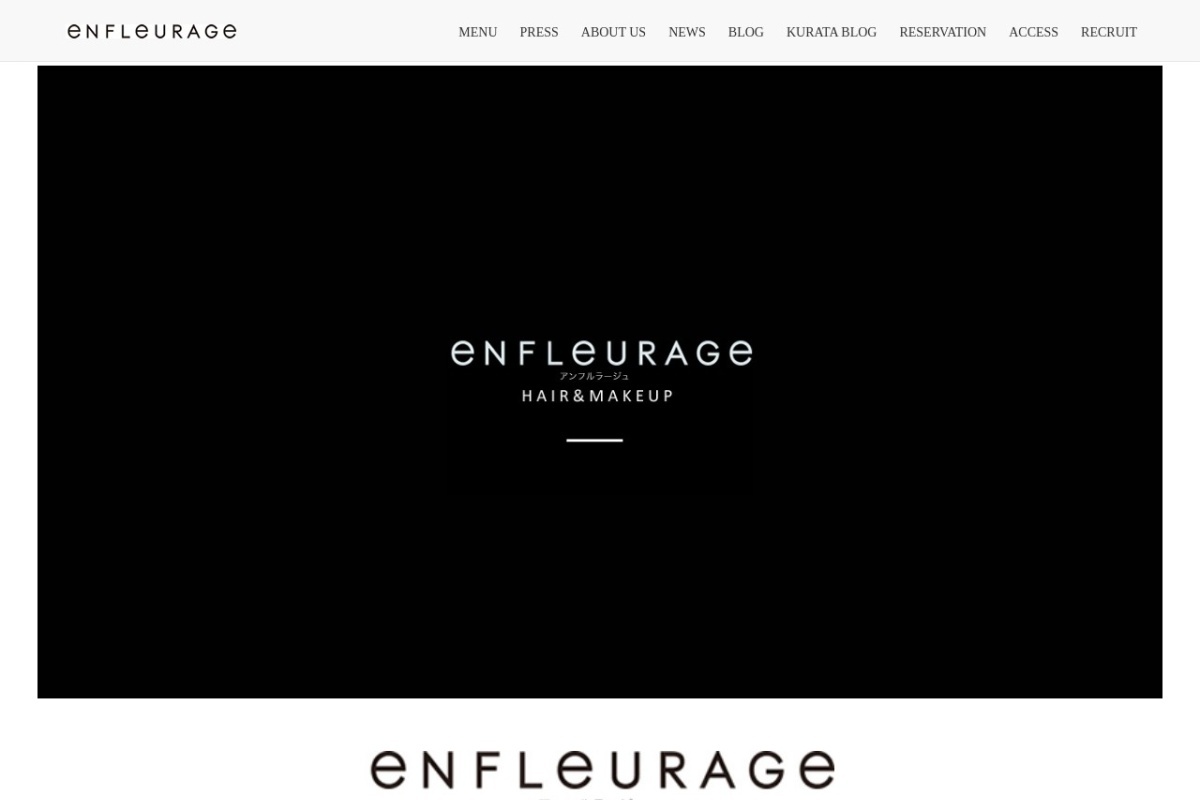 http://www.enfleurage-salon.com/