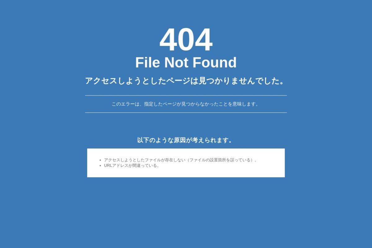 http://www.engaro.com/tokio/tokio-ie/tokio-ie-inkarami-home.html
