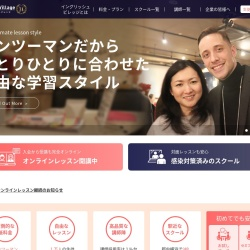 Screenshot of www.english-village.net
