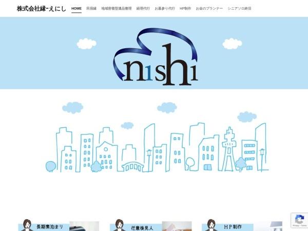 http://www.enisi.biz