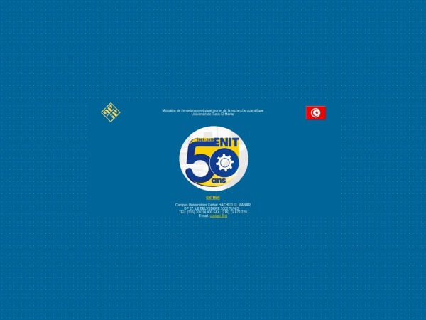 Screenshot of www.enit.rnu.tn