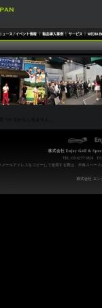 Screenshot of www.enjoy-golf.jp