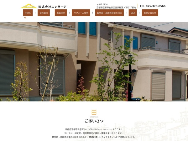 Screenshot of www.enlarge-k.co.jp