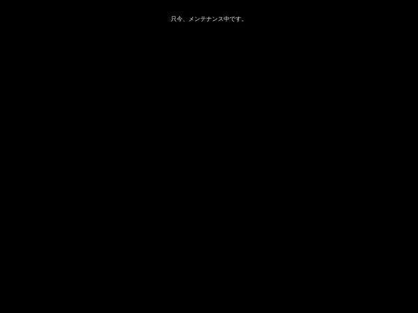 Screenshot of www.ennosuke.info