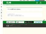 http://www.enoden.co.jp/toku_ticket/enopass.htm