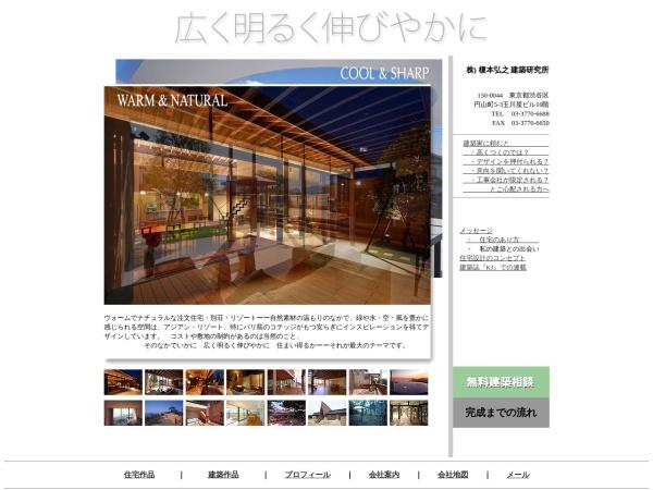 Screenshot of www.enomoto-architects.co.jp