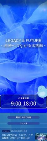 Screenshot of www.enosui.com