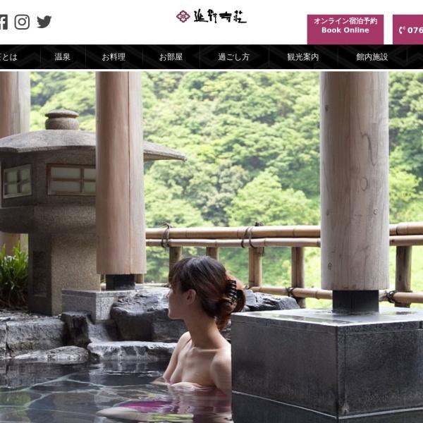 Screenshot of www.entaiji.com