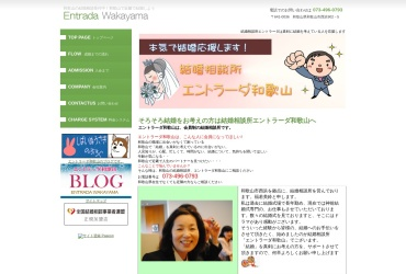 Screenshot of www.entradam.com