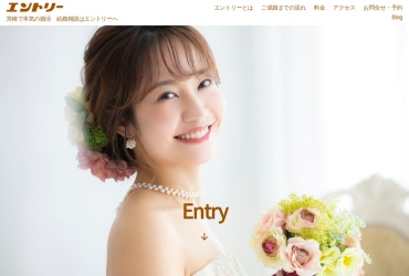 Screenshot of www.entry32.com