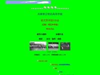 Screenshot of www.eonet.ne.jp