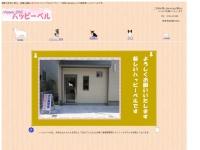 http://www.eonet.ne.jp/~happybell/