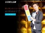 http://www.eonet.ne.jp/~juggling/