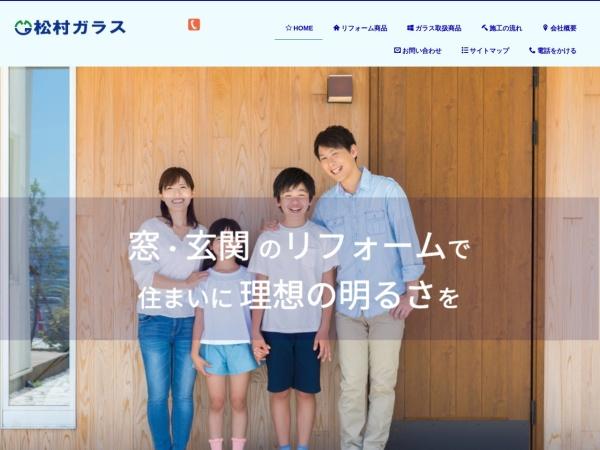 http://www.eonet.ne.jp/~mg-glass