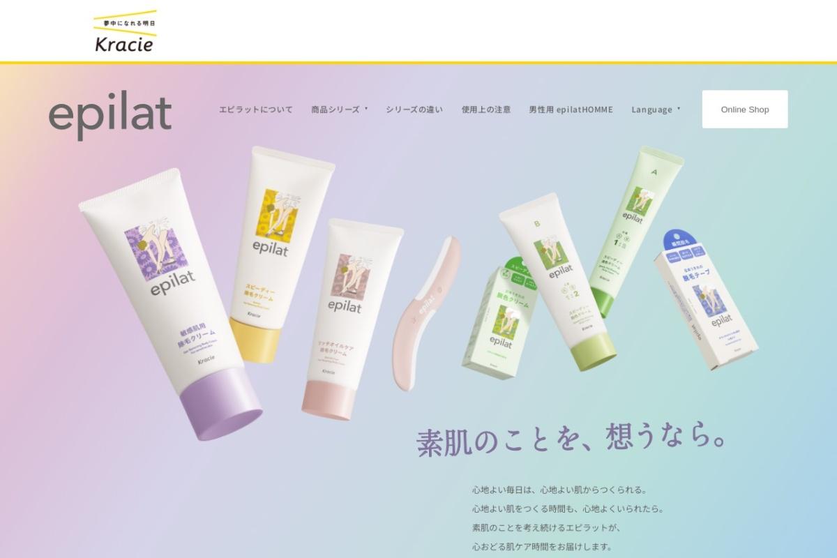 http://www.epilat.jp/