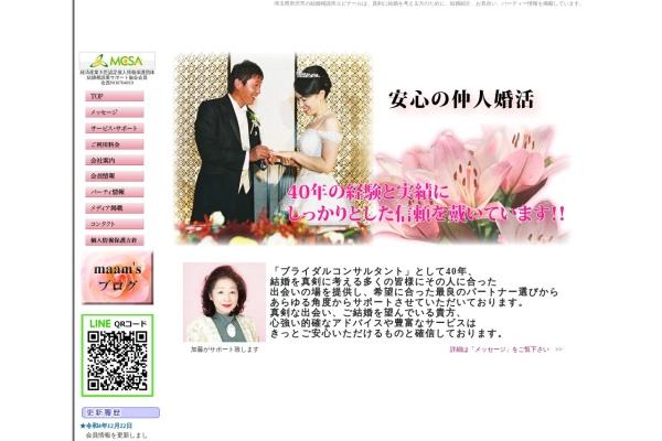 http://www.epinard.info/