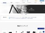 Screenshot of www.epson.jp