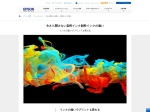 http://www.epson.jp/katsuyou/photo/manabu/ink/