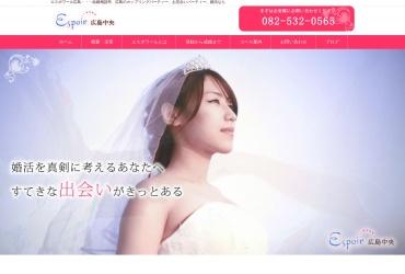 Screenshot of www.espoirnet.com