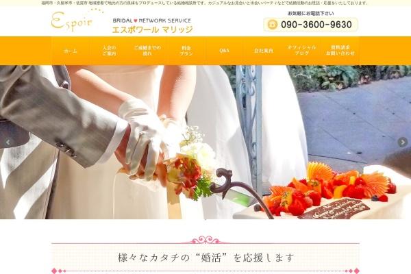 http://www.espomarriage.com/