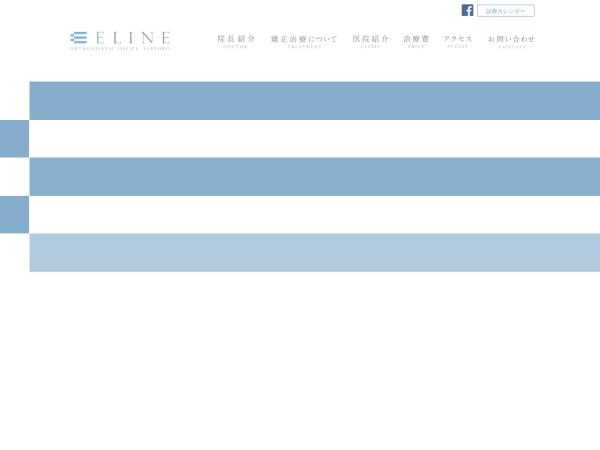 Screenshot of www.esthetic-line.com